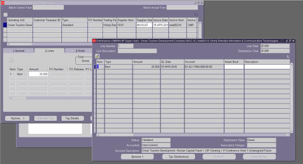 Invoice Distribution Line